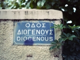 analog film shot from Athens