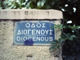 analog film shot from Athens